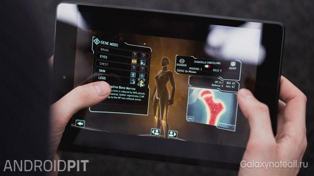 android uchun karta oyini ahmoqligi