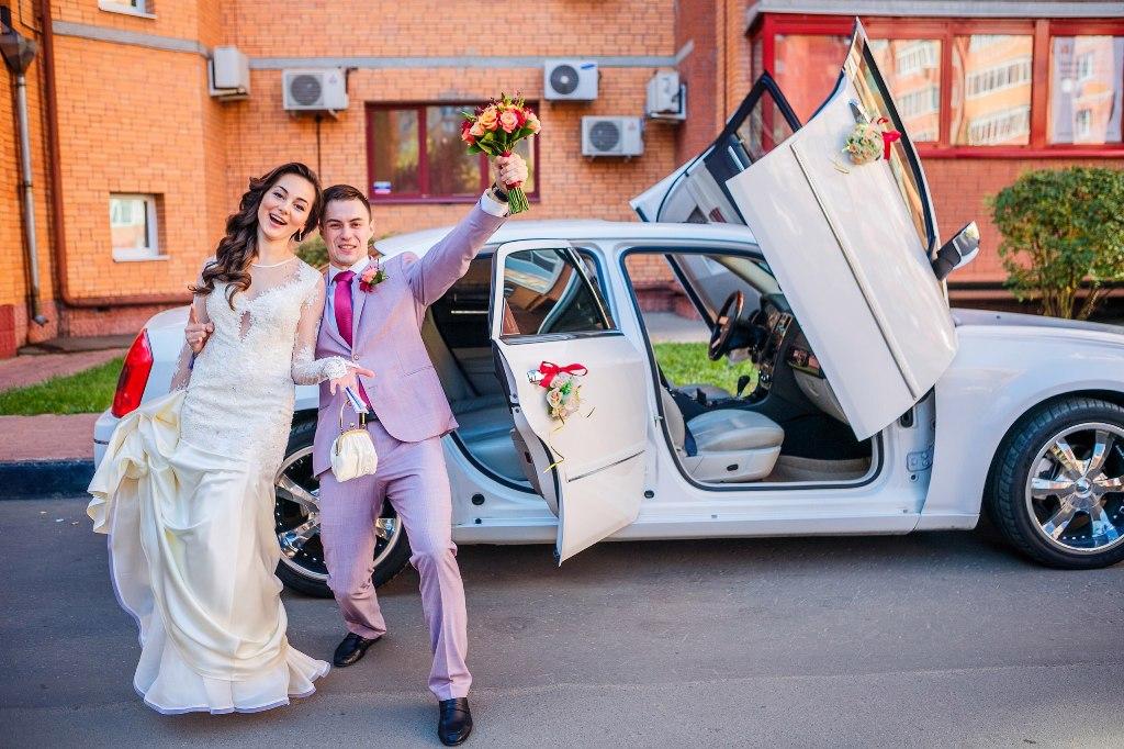 Жениха истории невесты знакомств и
